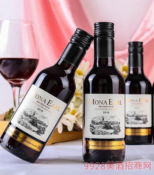 莫纳伯爵庄园干红葡萄酒