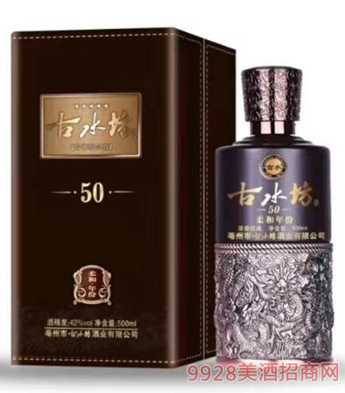 古水坊酒-柔和50