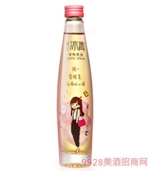 冰青都市系列青梅果酒