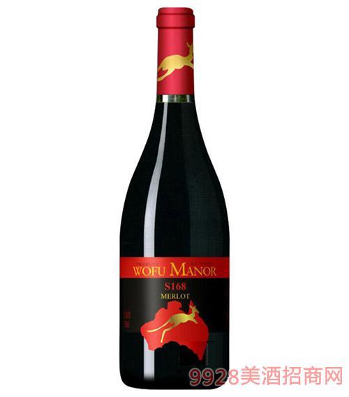 沃富�t袋鼠S168干�t葡萄酒