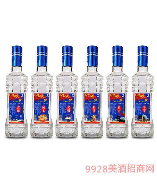 三发中国梦酒