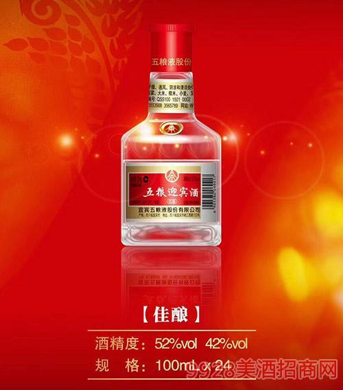 五粮迎宾酒佳酿38度42度52度100ml浓香型