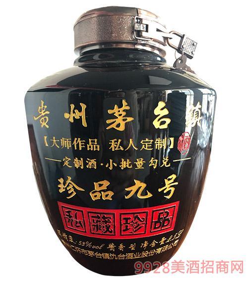 贵州茅台镇私人定制酒53度2.5L