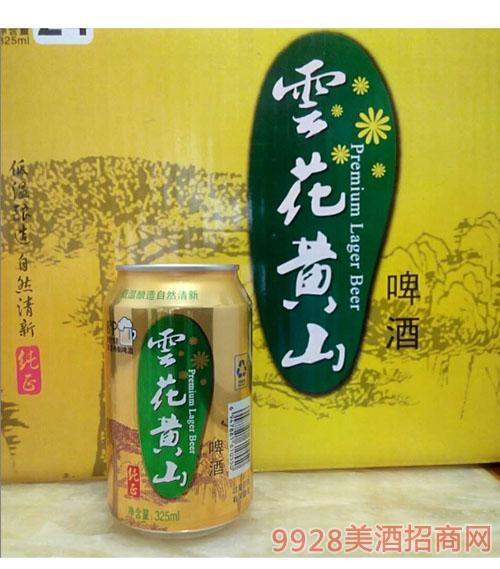 �花�S山啤酒330ML