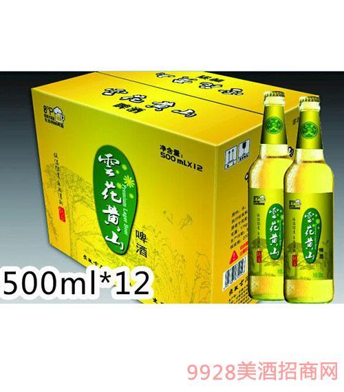 �花�S山�正500ML瓶�b啤酒