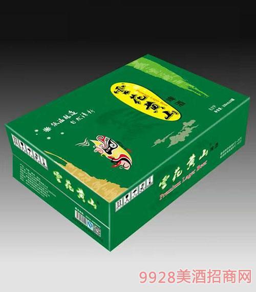 �花�S山330MLx24�G箱啤酒