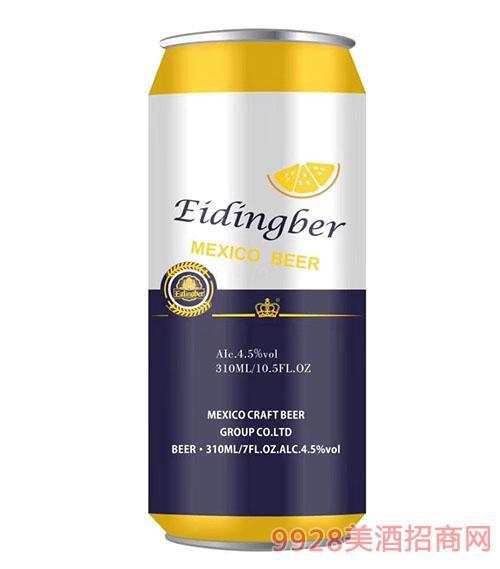 艾帝堡精�啤酒