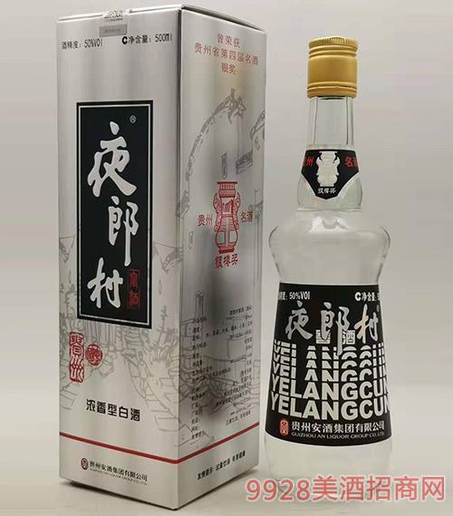 夜郎村酒50度500ml