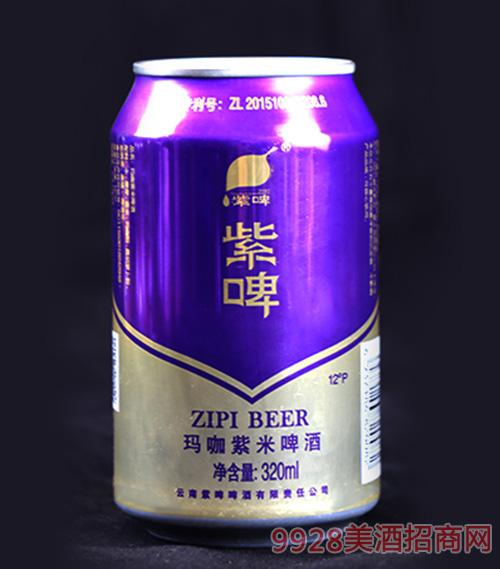 紫啤啤酒易拉罐