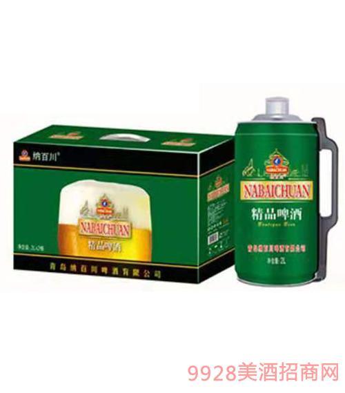 纳百川精品啤酒(桶)