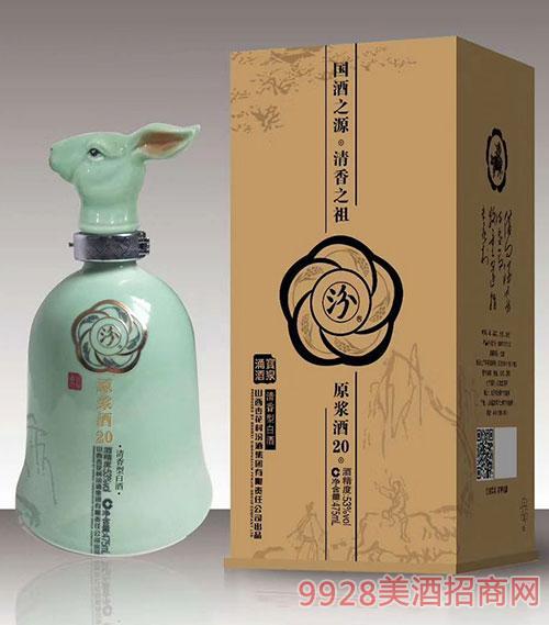 汾原浆酒20十二生肖兔