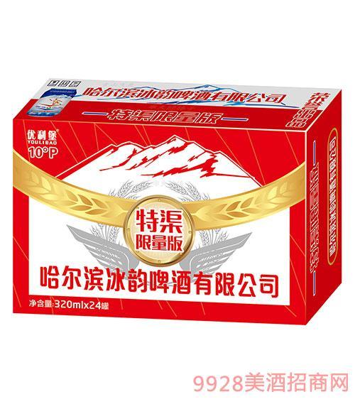 优利堡啤酒特渠限量版320mlx24罐