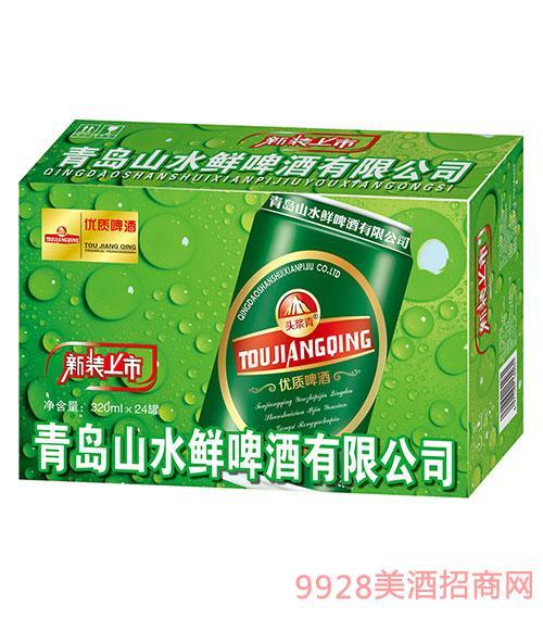 头浆青啤酒新装320mlx24罐