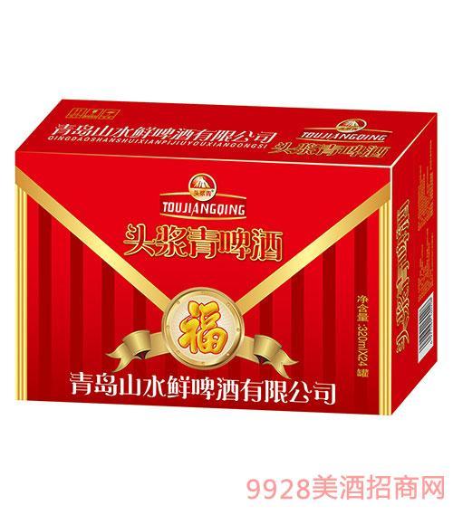 头浆青啤酒·福320mlx24罐