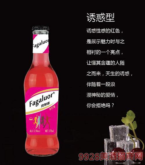 伐加洛苏打酒诱惑型