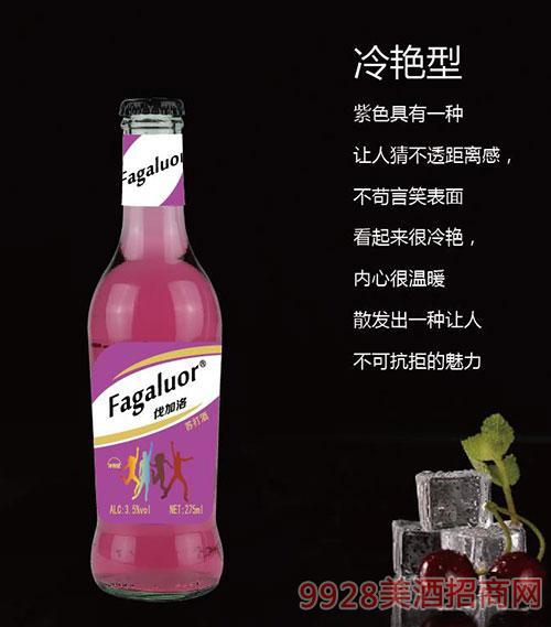 伐加洛苏打酒冷艳型