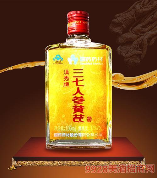 三七人参黄芪酒