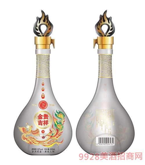 西�P酒金�F吉祥酒52度500ml