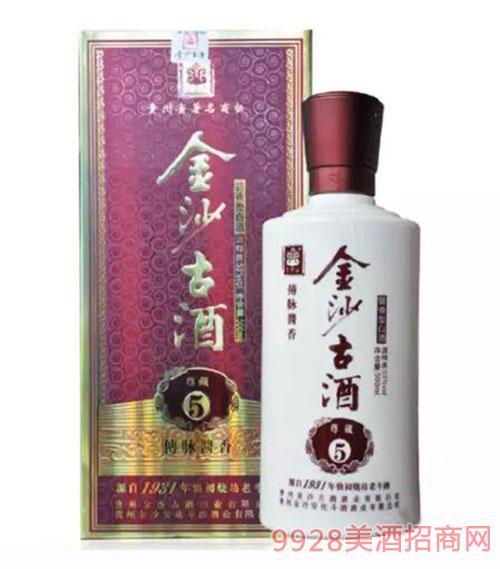 金沙古酒尊藏5