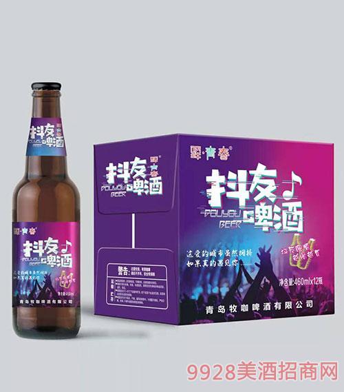 驿青春抖友啤酒460mlx12瓶
