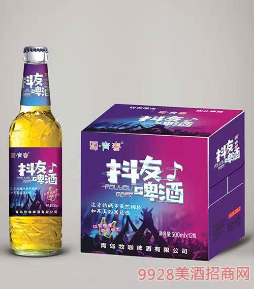 驿青春抖友啤酒500mlx12瓶