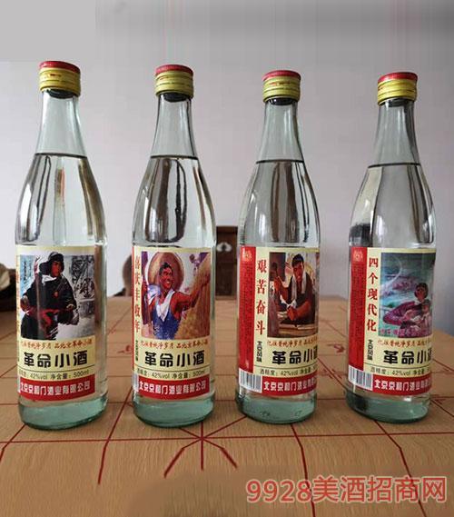 革命小酒42度500ml
