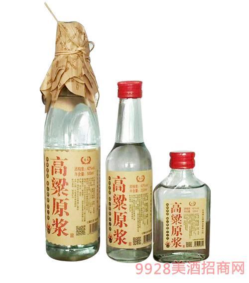 高粱原浆酒500ml、250ml、100ml