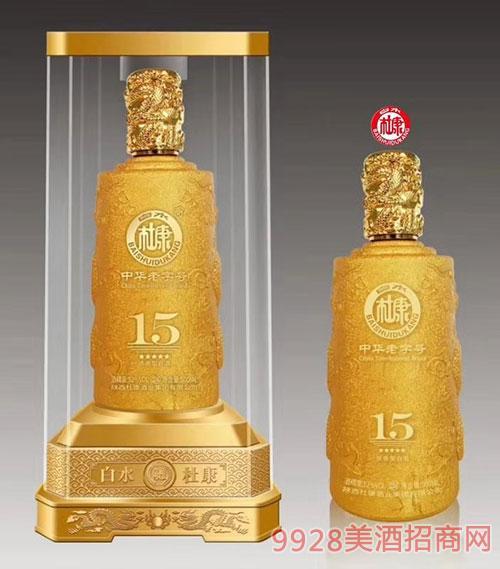 白水杜康酒15