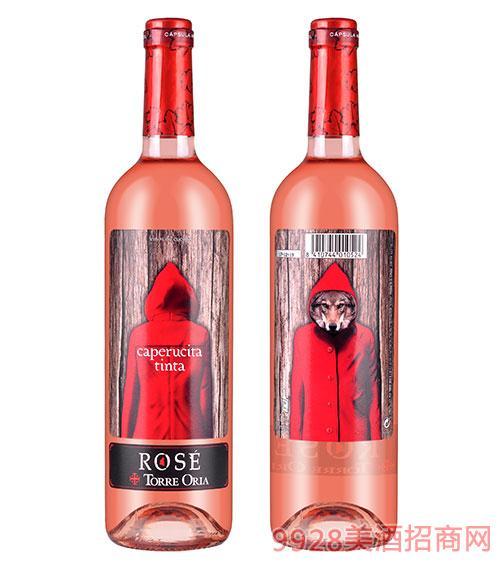 奥兰小红帽桃红葡萄酒