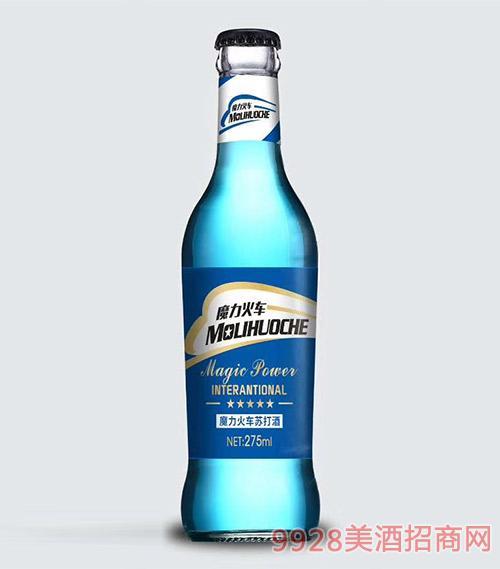 魔力火车苏打酒蓝