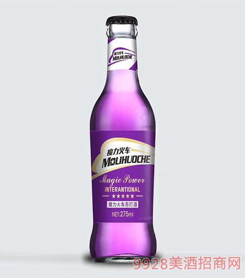 魔力火��K打酒紫