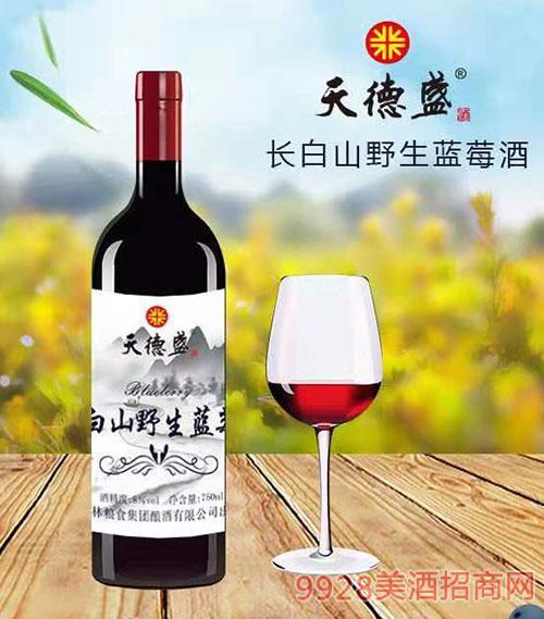 天德盛长白山野生蓝莓酒8度750ml