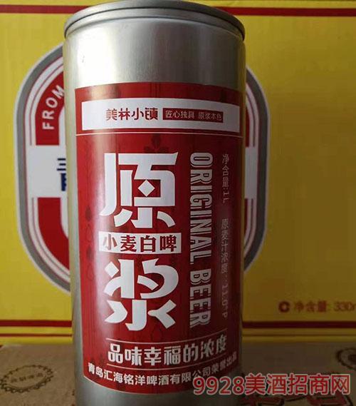 美林小�原�{啤酒11度1升白瓶