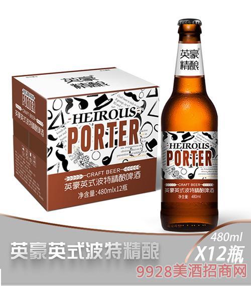 英豪英式波特精�啤酒480ml