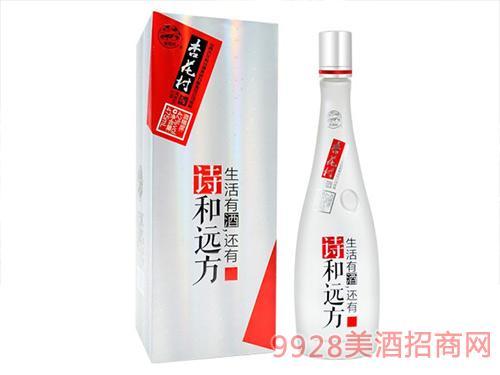 杏花村酒·诗和远方