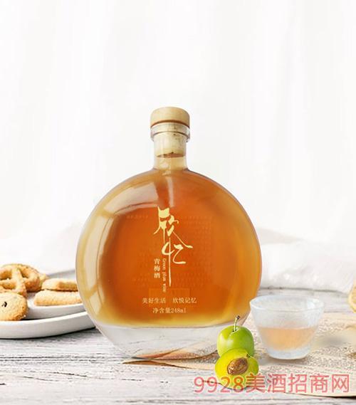 欣��青梅酒248ml