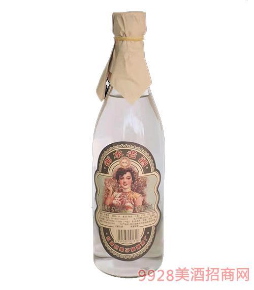衡水老酒42度500ml