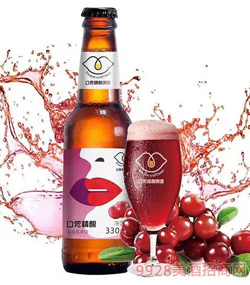 口�X精�蔓越莓啤酒330ml