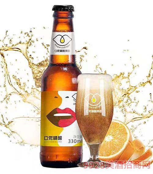 口�X精�啤酒