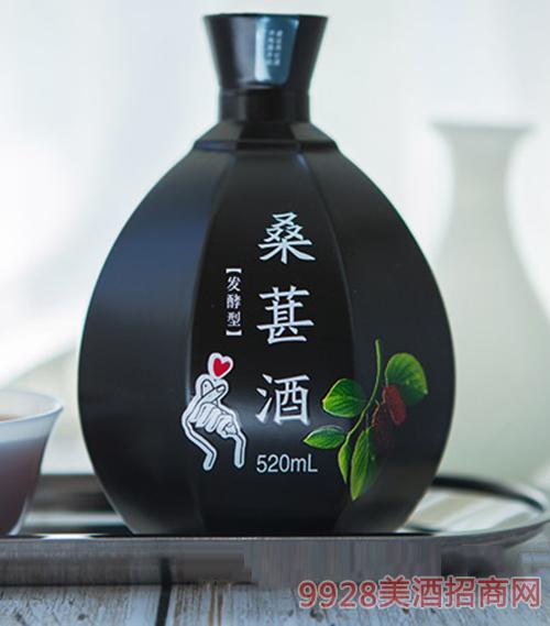 勇��桑葚酒