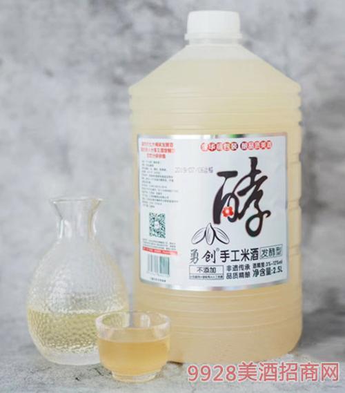勇��手工米酒2.5L