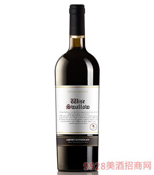 智燕珍藏赤霞珠干�t葡萄酒13度750ml