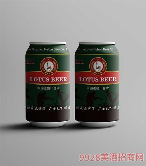景州荷花啤酒