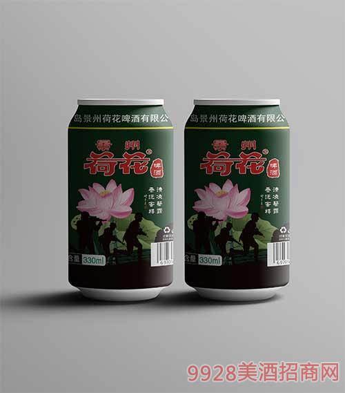 景州荷花啤酒330ml