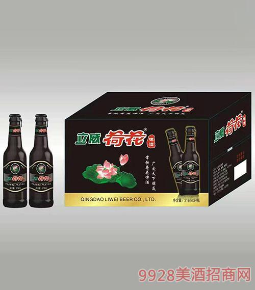 立威荷花啤酒-218ml-13度拉�h�w夜�銎【�