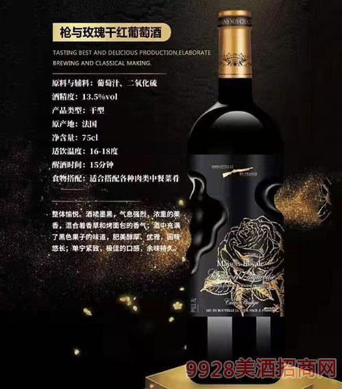 ���c玫瑰干�t葡萄酒13.5度