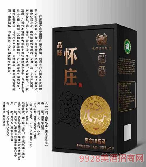 品味�亚f酒黑金10�u�53度500ml