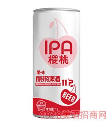 樱桃IPA精酿啤酒