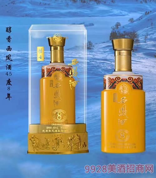 醇香西凤酒45度8年(黄瓶)