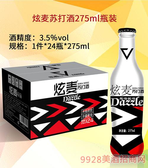 炫���K打酒275ml瓶�b